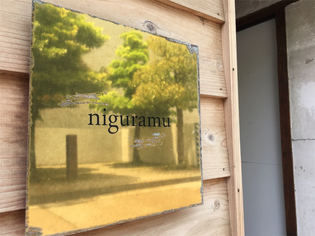 f:id:yasuhidenoguchi:20180620165515j:image