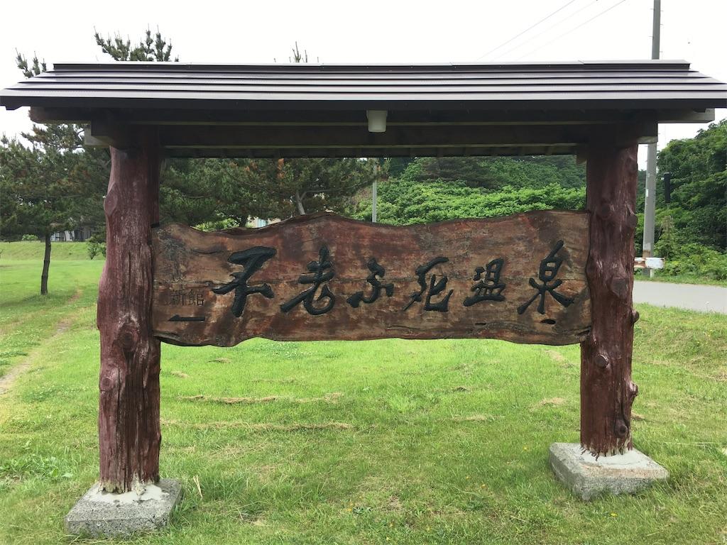 f:id:yasuhidenoguchi:20180628192002j:image