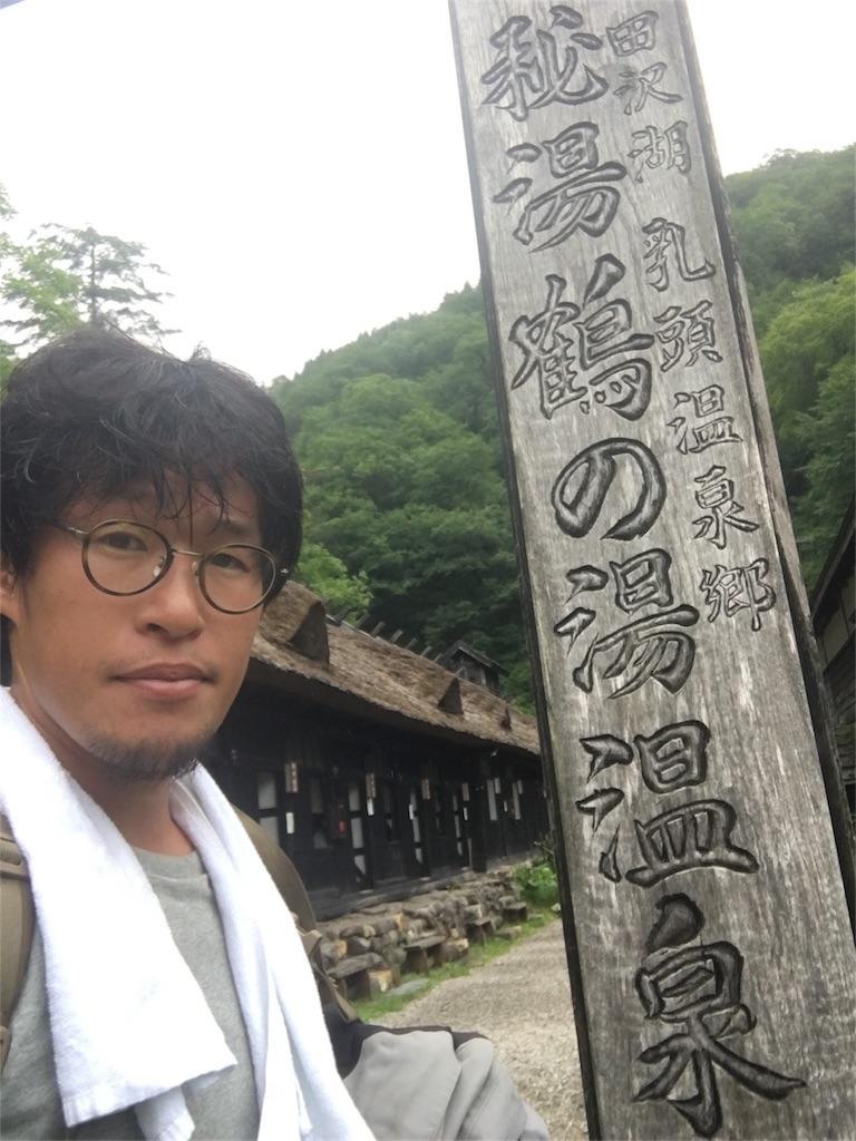 f:id:yasuhidenoguchi:20180707133909j:image