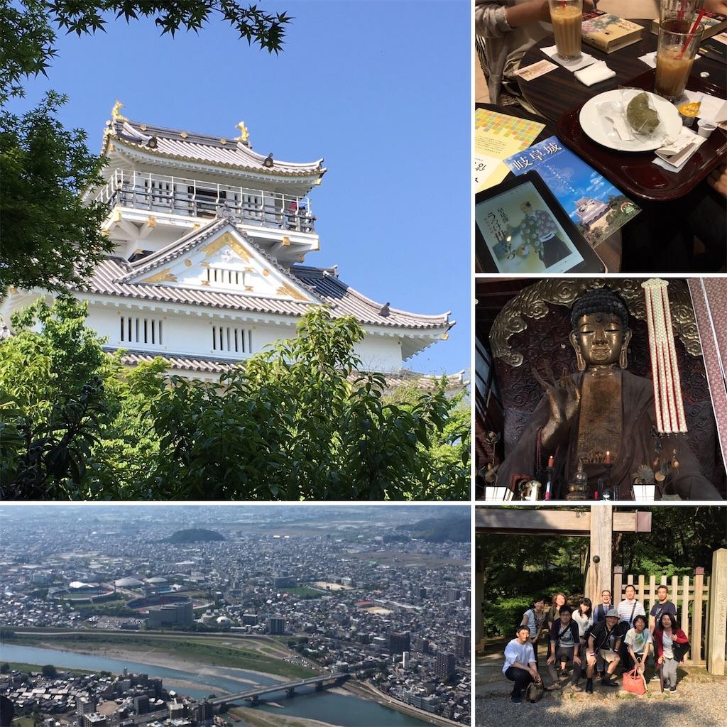 f:id:yasuhiko1010:20170521105928j:image