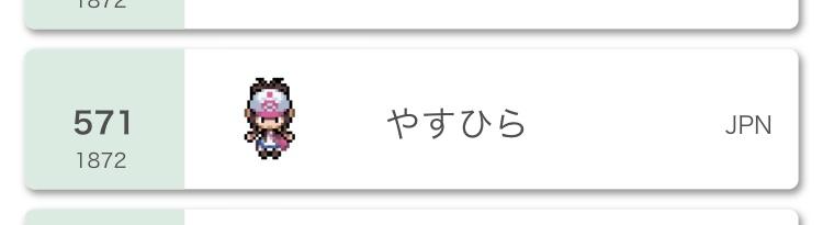 f:id:yasuhira75:20201101181520j:plain
