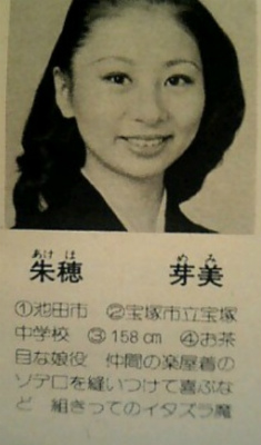f:id:yasuhiro1038:20160917015617j:plain