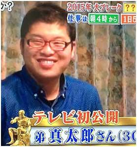 f:id:yasuhiro1038:20161019205716j:plain