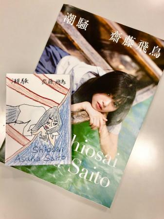 f:id:yasuhiro1038:20170121170534j:plain