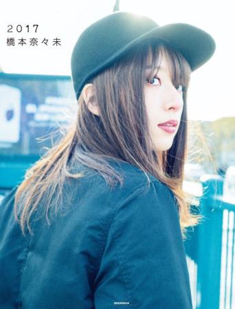 f:id:yasuhiro1038:20170213205927j:plain
