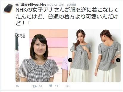 f:id:yasuhiro1038:20170603230411j:plain