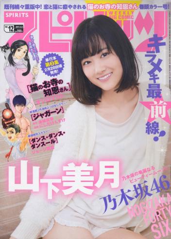 f:id:yasuhiro1038:20170702160255j:plain