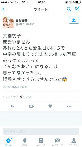 f:id:yasuhiro1038:20170715232850j:plain