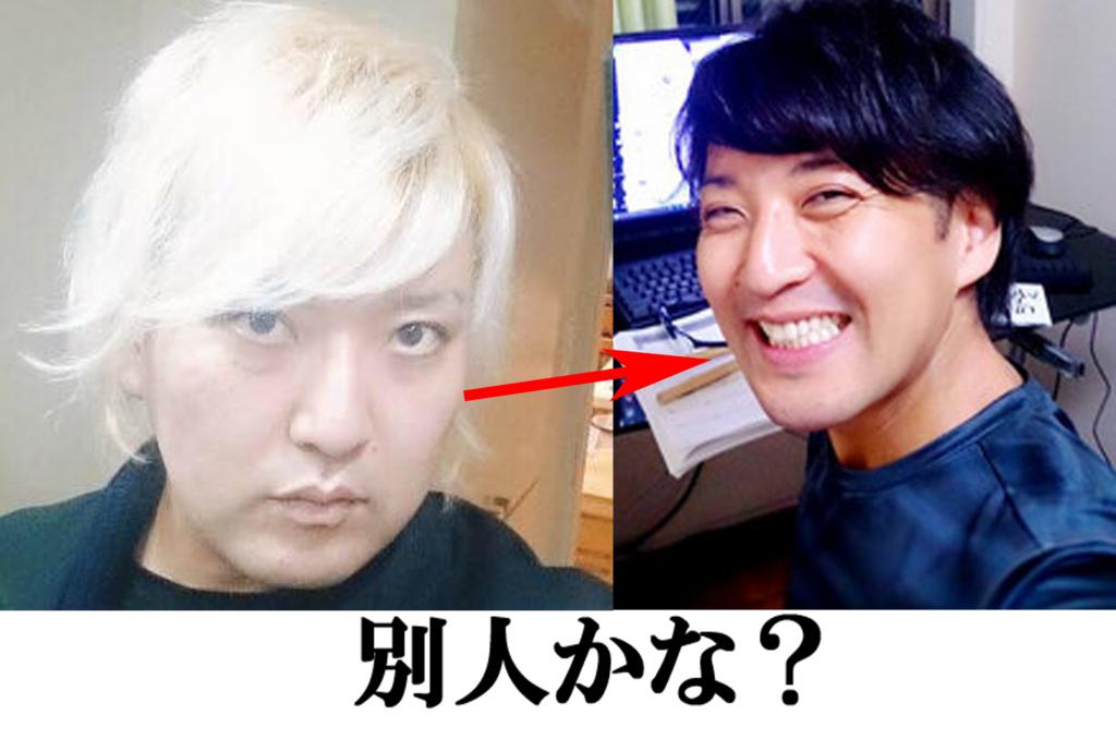 f:id:yasuhiro19jp:20170907225534j:plain