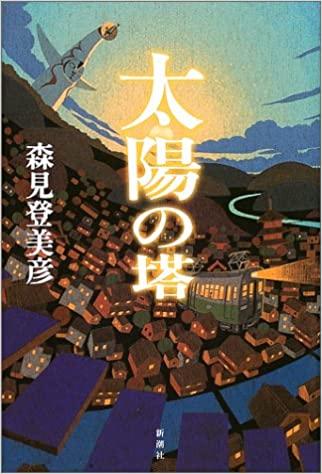 f:id:yasuhiroa24:20200706112650j:plain
