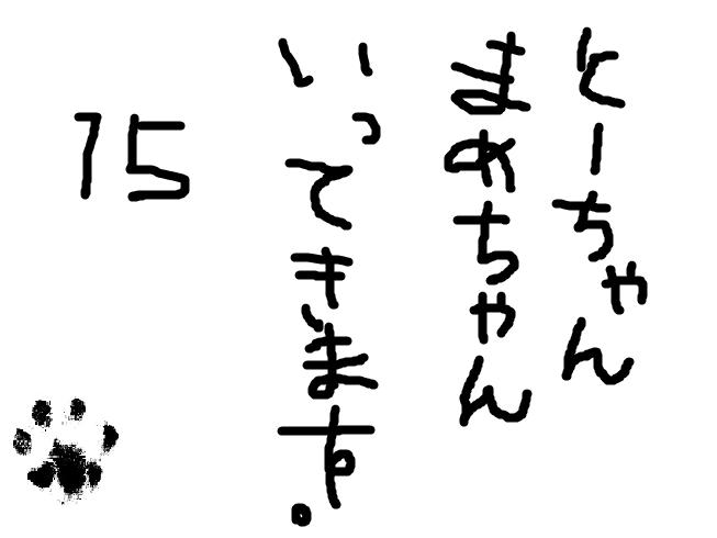 20100603183355