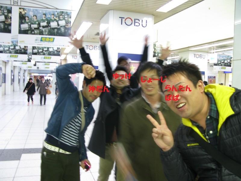 20101213205721