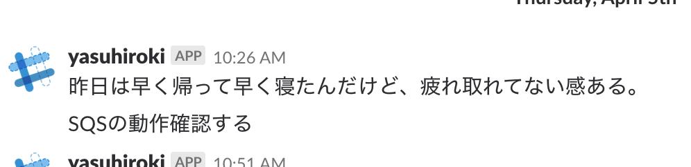 f:id:yasuhiroki:20180426124002p:plain