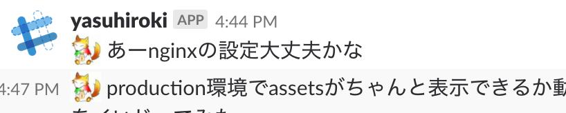 f:id:yasuhiroki:20180426124123p:plain