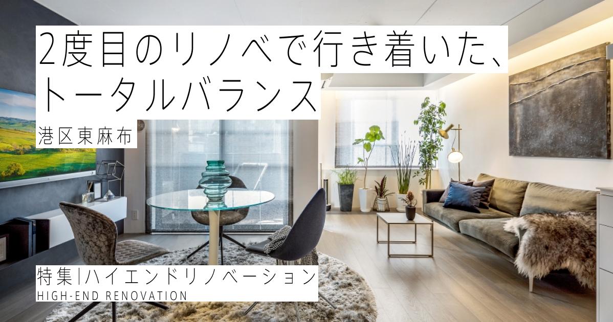 f:id:yasuhiroyokota_terass:20190903170034p:plain