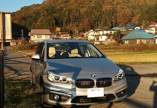 f:id:yasuihara:20161127225013j:plain