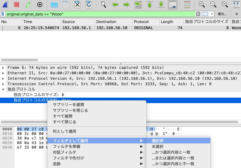 f:id:yasuikj:20200312155358p:plain