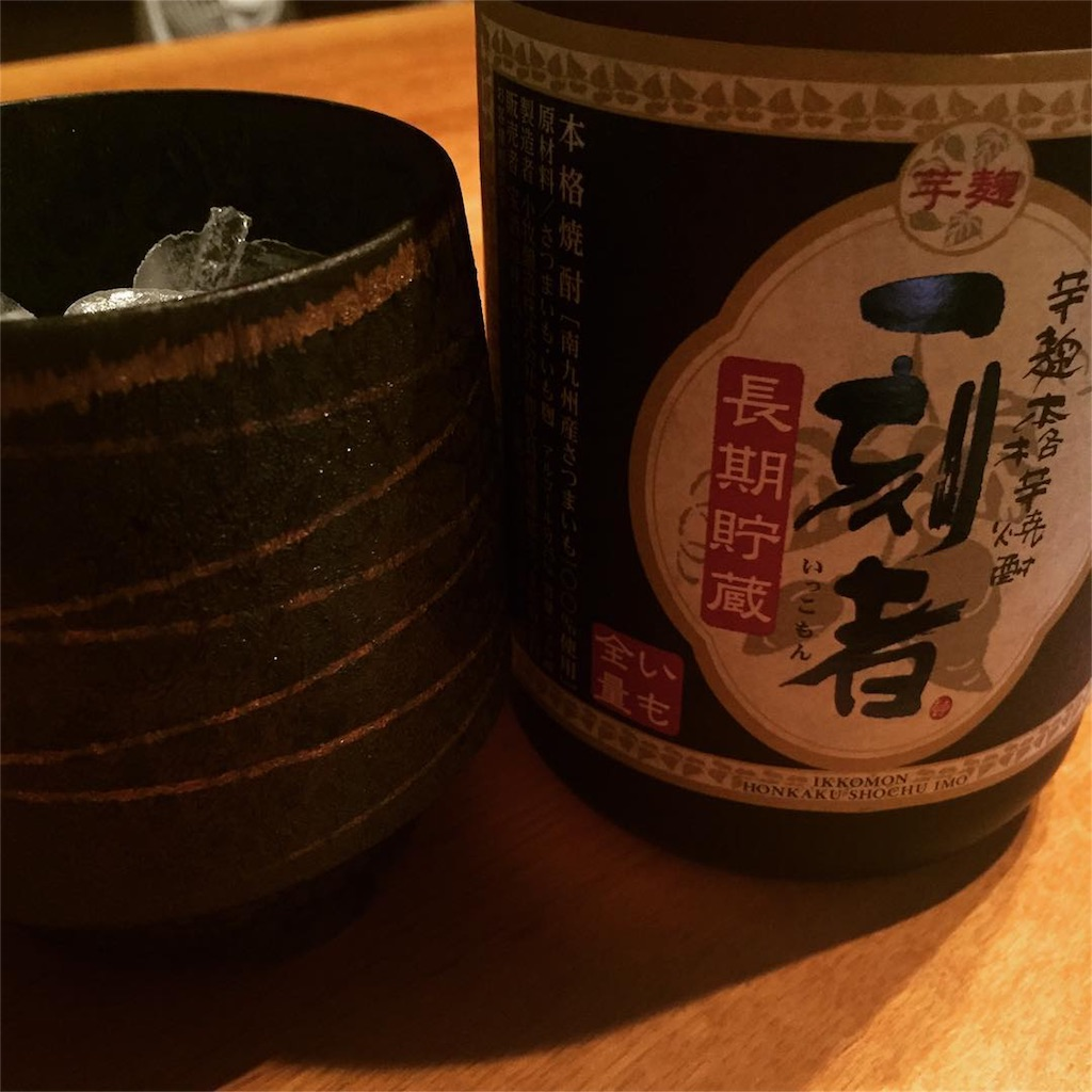 f:id:yasuishochu:20161225100139j:image