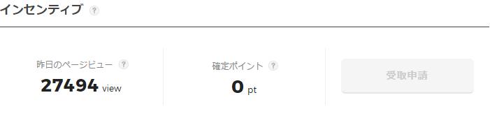 f:id:yasuisoutarou19:20170302052903p:plain