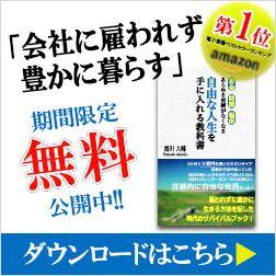 f:id:yasuisoutarou19:20180116141851j:plain