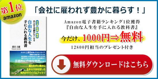f:id:yasuisoutarou19:20180605123637p:plain