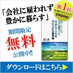 f:id:yasuisoutarou19:20180815154412j:plain