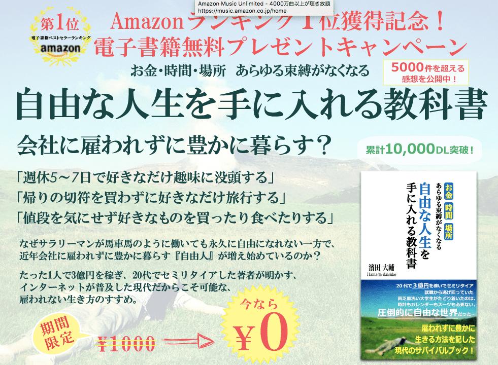 f:id:yasuisoutarou19:20180911170305p:plain