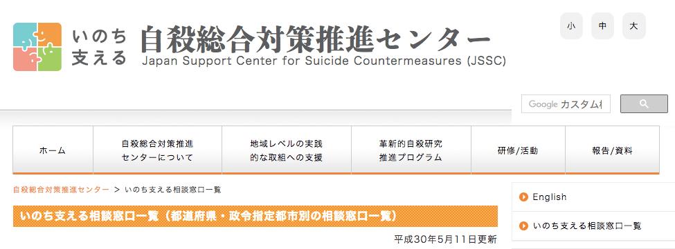 f:id:yasuisoutarou19:20180918063050p:plain