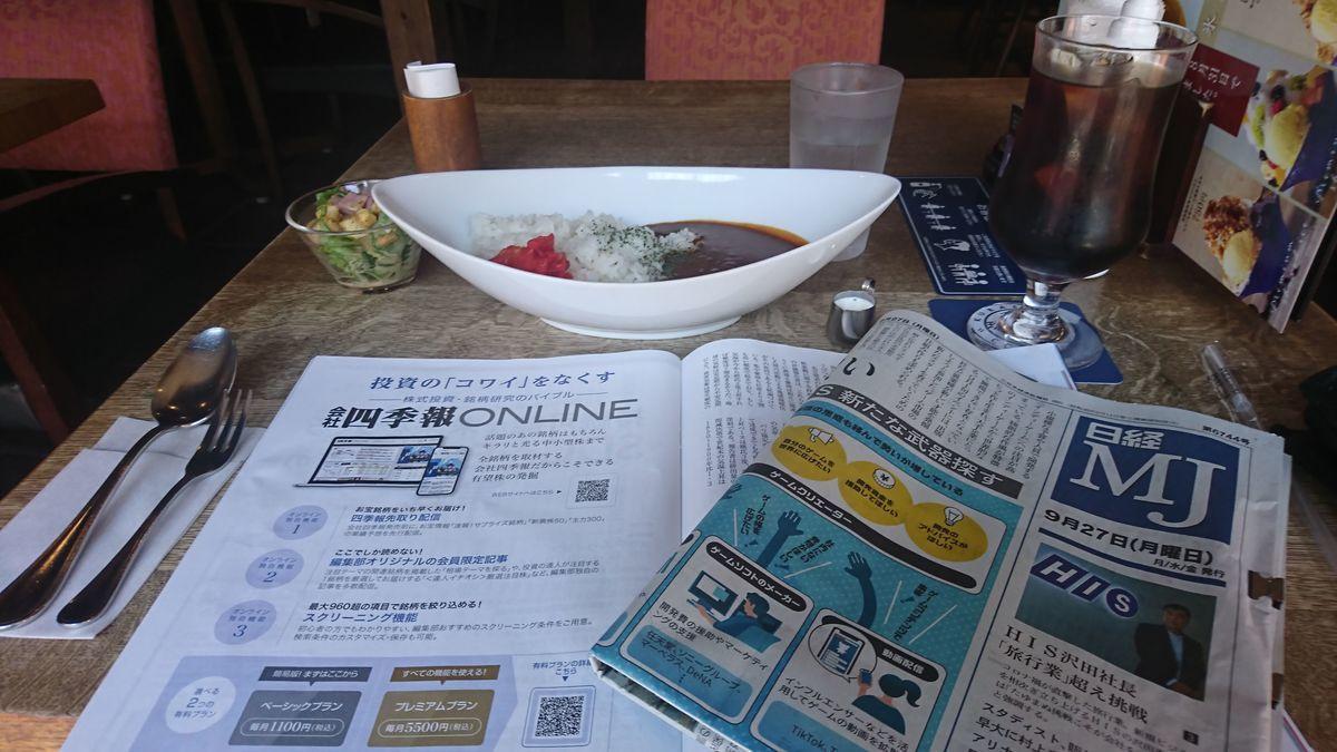 倉式珈琲で勉強