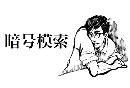 f:id:yasuka510:20120215154206j:image