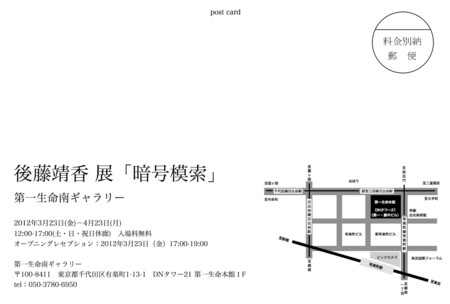 f:id:yasuka510:20120215154207j:image