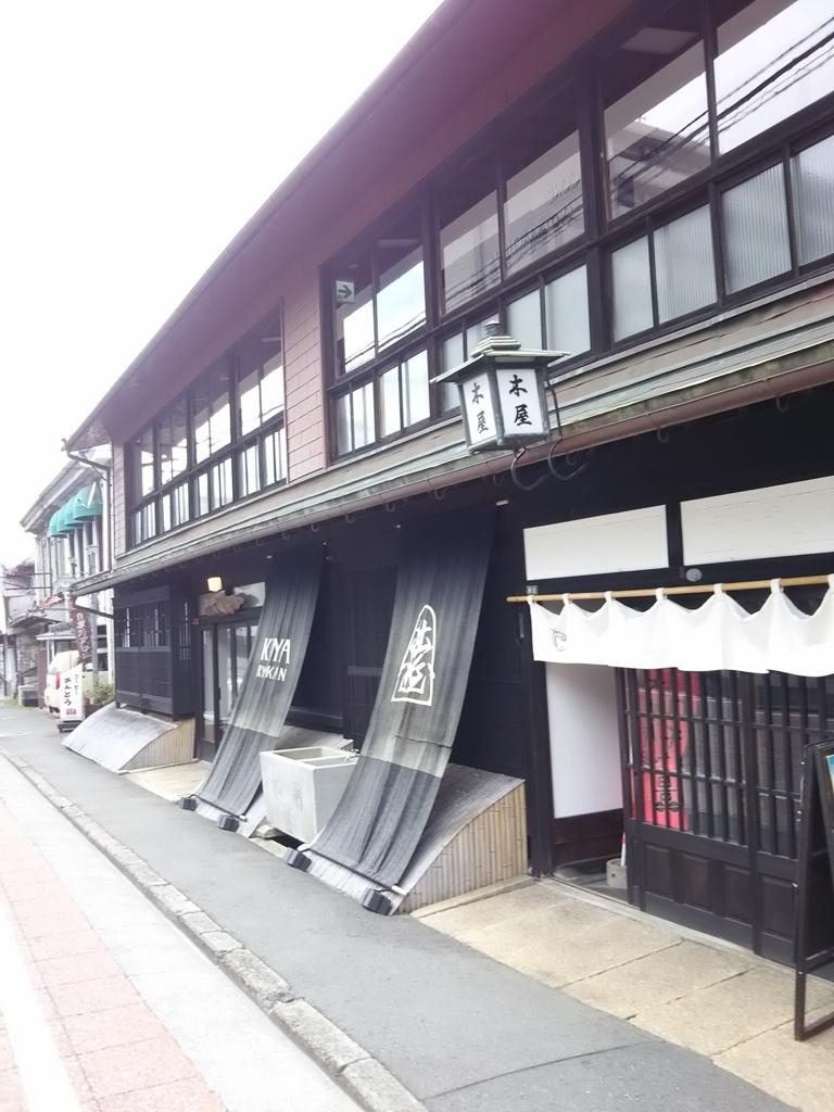 f:id:yasuka9981:20160517091710j:plain