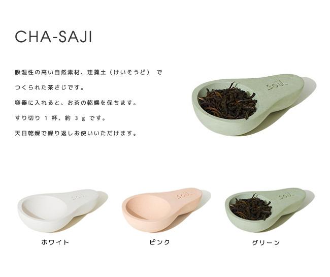 f:id:yasuka9981:20160623114859j:plain