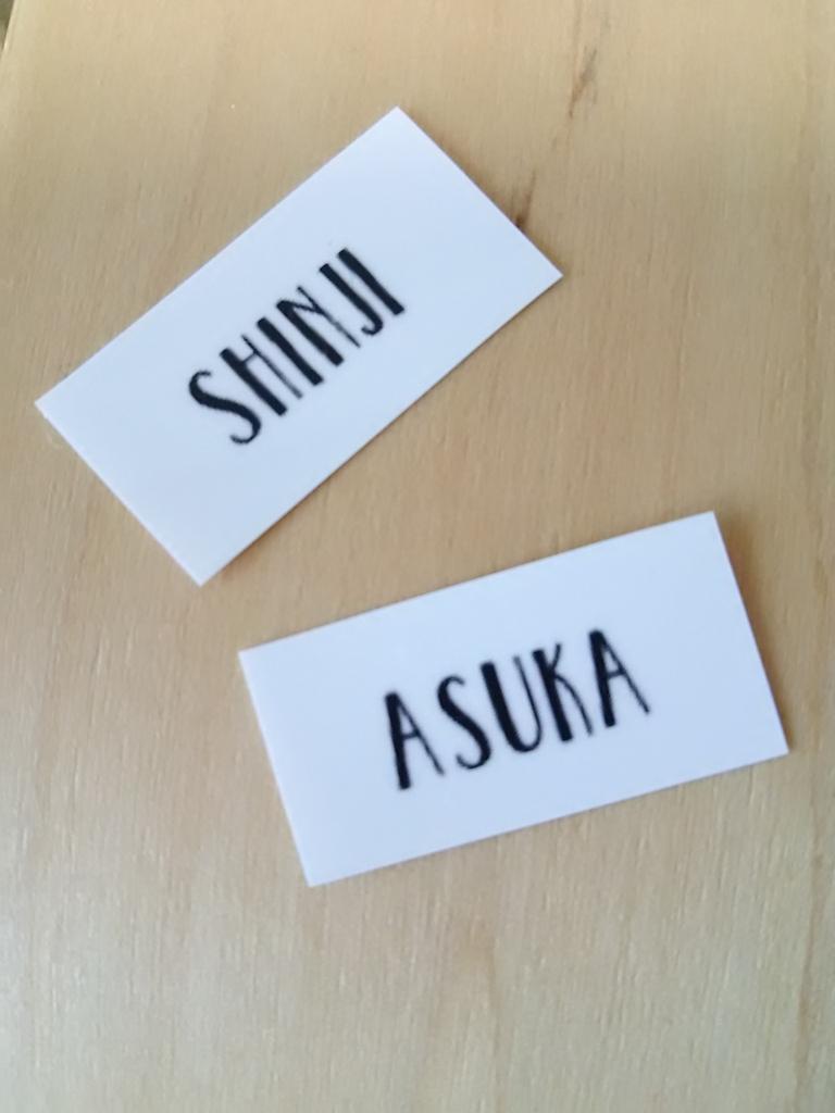 f:id:yasuka9981:20160808103413j:plain