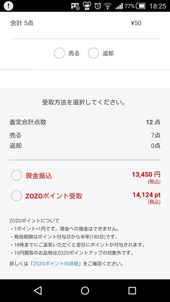 f:id:yasuka9981:20160908105446p:plain