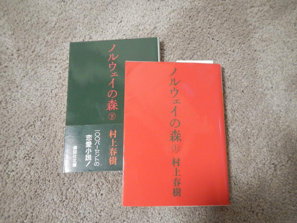 f:id:yasuka9981:20160917112037j:plain