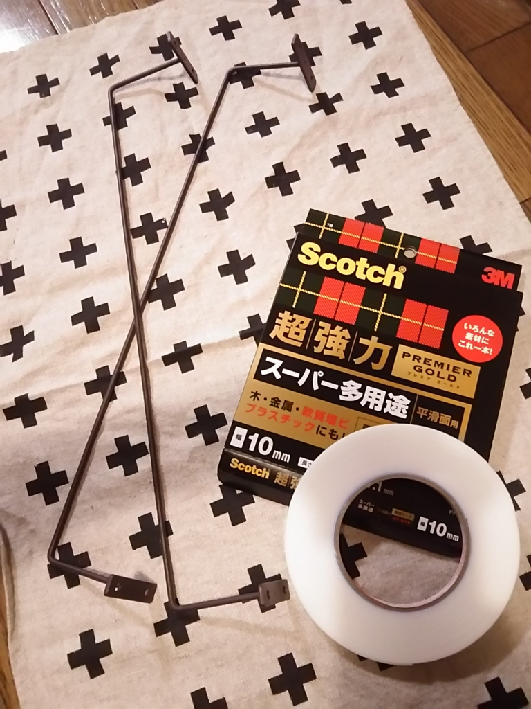 f:id:yasuka9981:20161006134111j:plain
