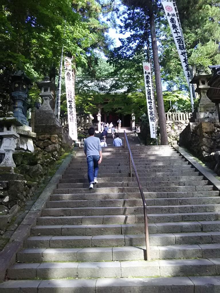 f:id:yasuka9981:20161014142417j:plain