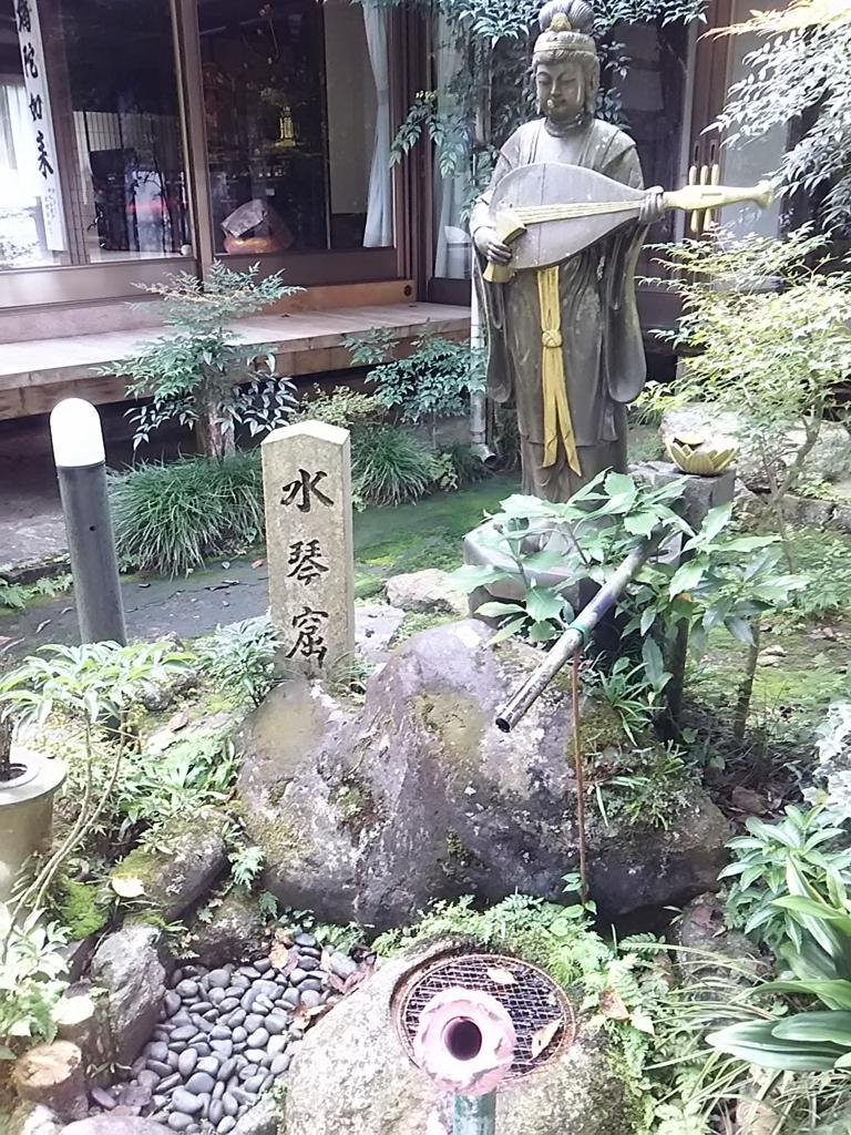 f:id:yasuka9981:20161014142549j:plain