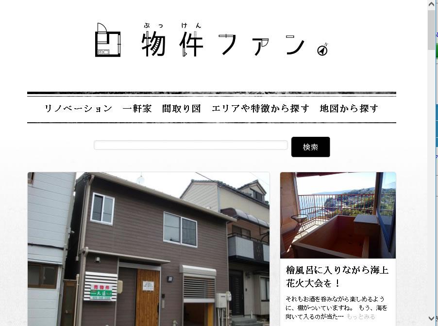 f:id:yasuka9981:20161111100612j:plain