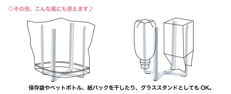 f:id:yasuka9981:20161129115707j:plain