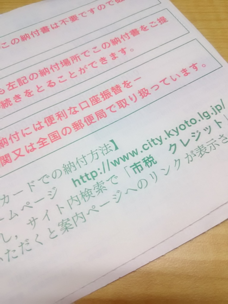 f:id:yasuka9981:20161209160237j:plain