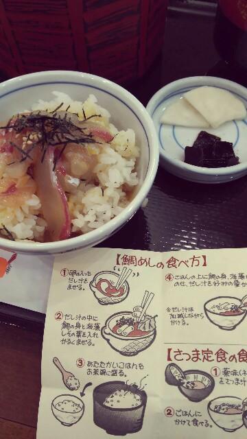 f:id:yasuka9981:20170109214155j:image