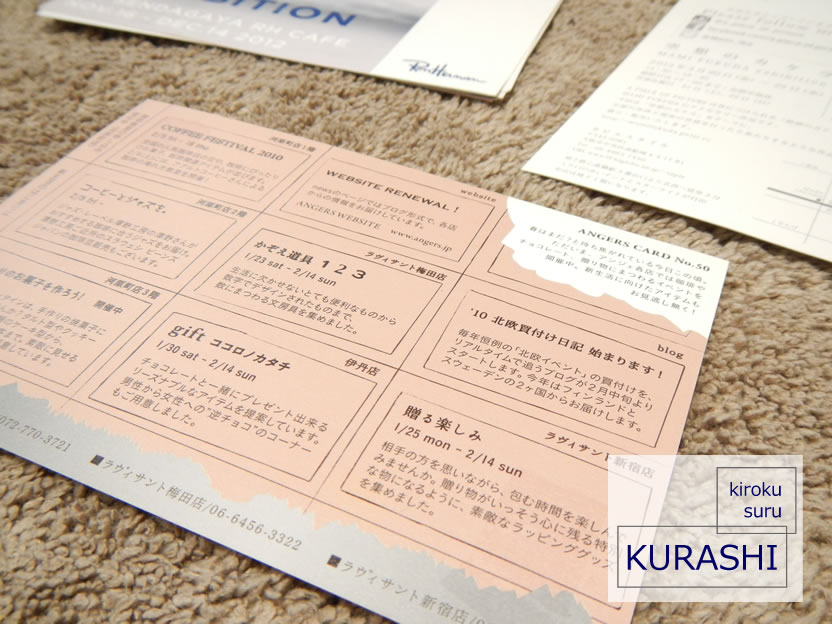 f:id:yasuka9981:20170114120928j:plain