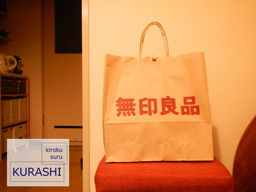 f:id:yasuka9981:20170209000126j:plain