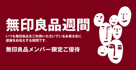 f:id:yasuka9981:20170314231700p:plain