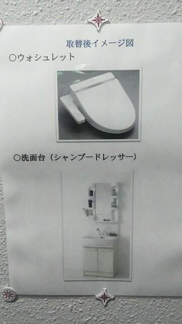 f:id:yasuka9981:20170406103151j:image