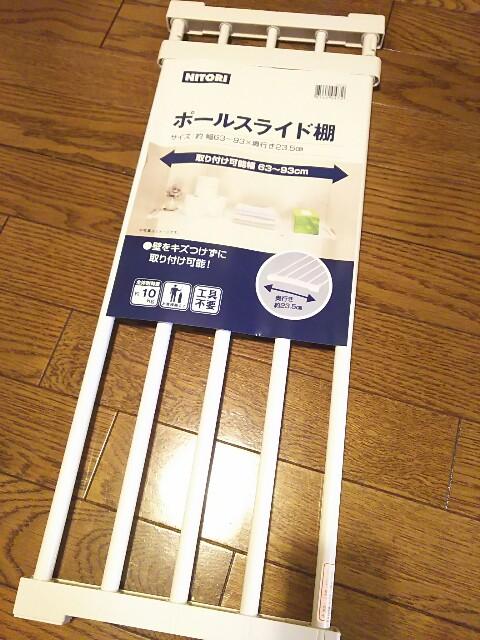 f:id:yasuka9981:20170507101544j:image