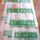 f:id:yasuka9981:20170509113649j:plain