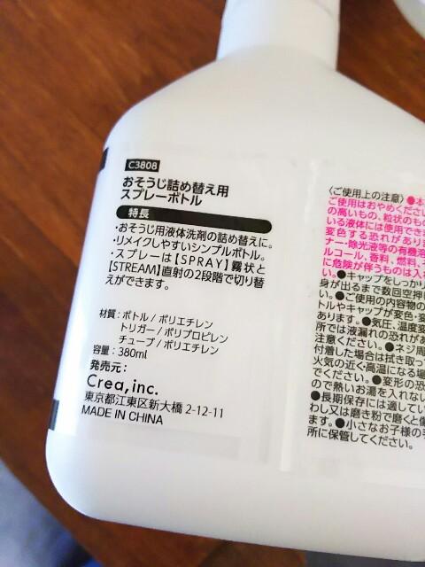 f:id:yasuka9981:20170513092332j:image